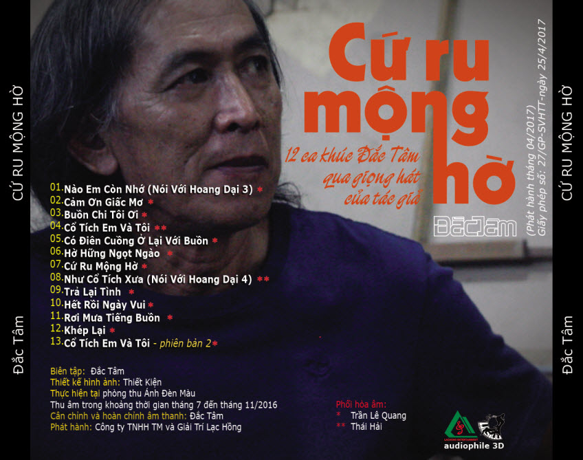 Cu Ru Mong Ho (back).jpg